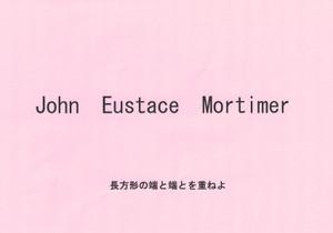 John_eustace_mortimer